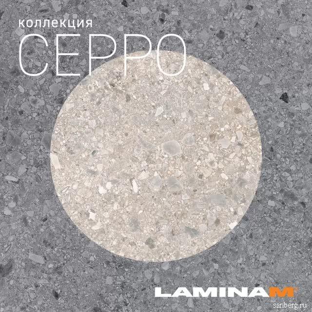 LAMINAM RUS CEPPO